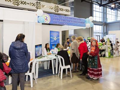 Выставка-форум «60 ПЛЮС. Здоровье и долголетие»