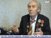 Дома-интернаты для пожилых и инвалидов республики продолжают работу в автономном режиме